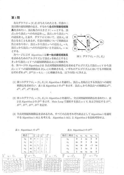 h22algorithm_1